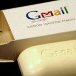 Bug no Gmail apaga mais de 150 mil contas