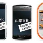Telefone chinês mata jovem eletrocutado