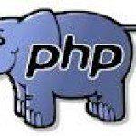 Como habilitar ou desabilitar a exibição de errors e warnings no PHP
