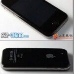 Reveladas supostas imagens do iPhone 5
