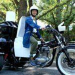 Empresa japonesa inventa moto que funciona a base de excrementos